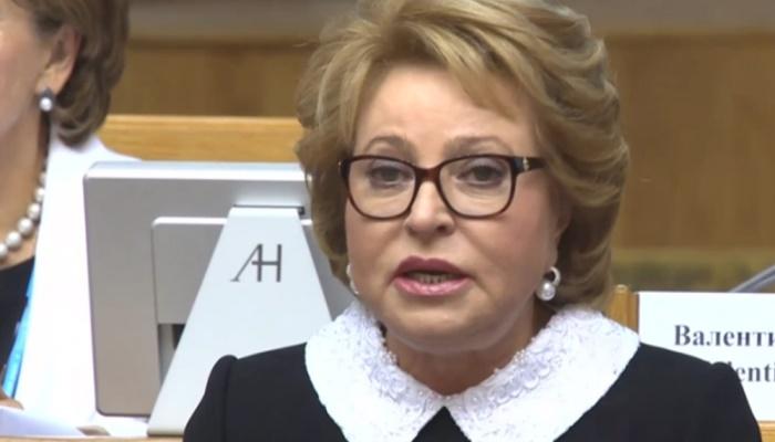 Матвиенко примет участие в Ассамблее МПС
