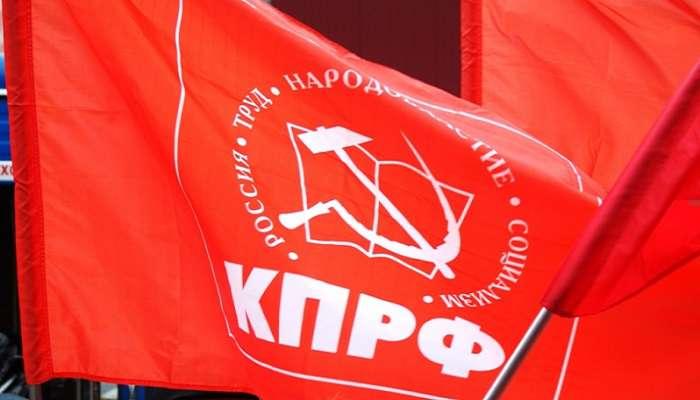 kprf-nuzhdaetsya-v-professionalah