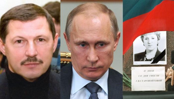 blizhayshiy-krug-prezidenta-putina