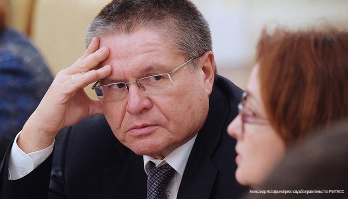 delo-ulyukaeva-dolzhno-byit-rassledovano