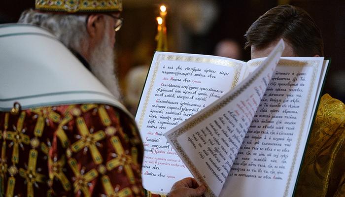 В школах могут ввести курс православия