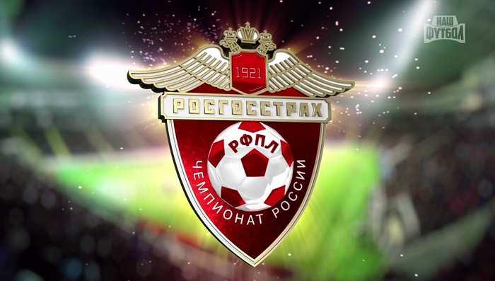 rfpl-logo