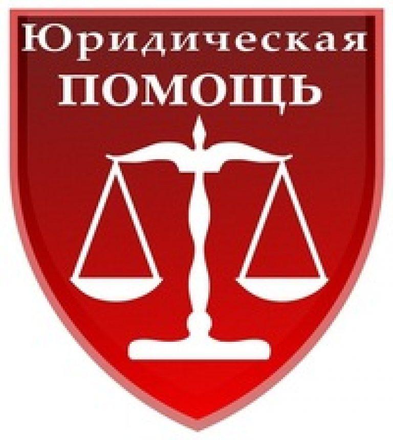 Ямало-Ненецкий адвокат по земельному праву по иркутской области Техника