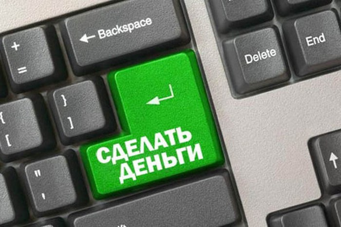 internet-dengi