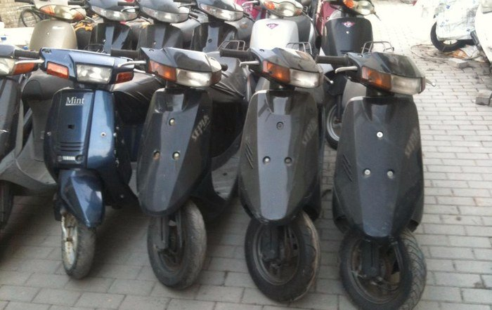 bu scooterjpg