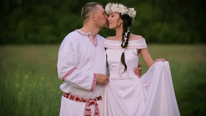 slav svadba