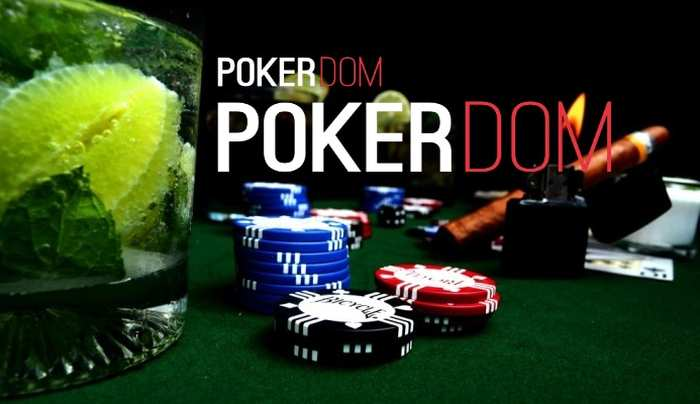 pokerrrom