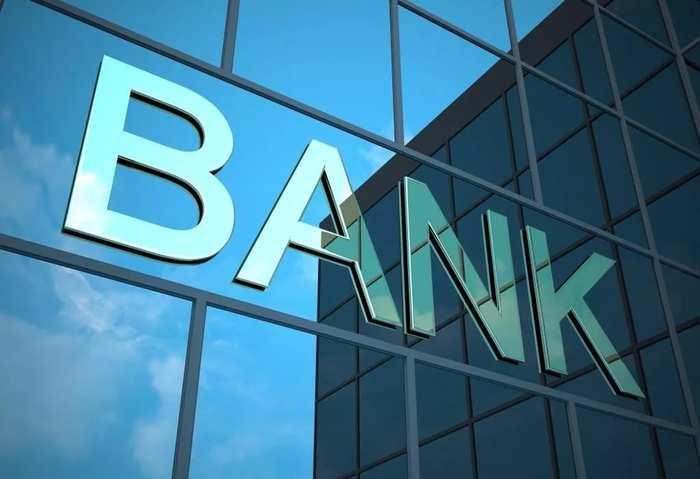 bank kz