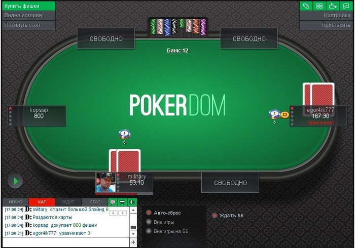 pokerdom-client