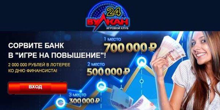 supermenskiy-den-rozhdeniya-v-klube-vulkan-24