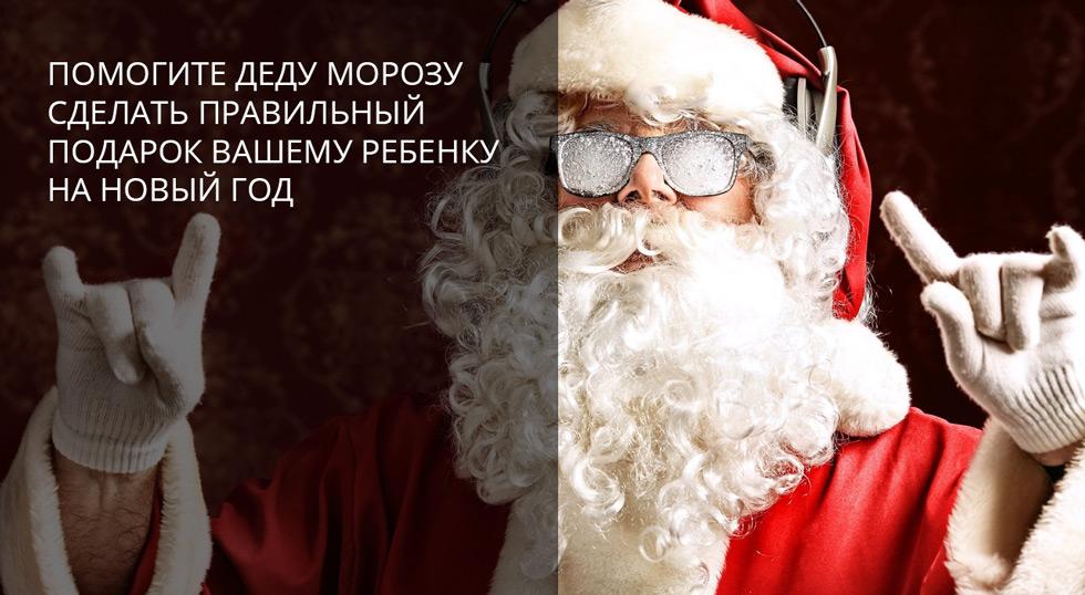 Гироскутер лучший подарок на новый год