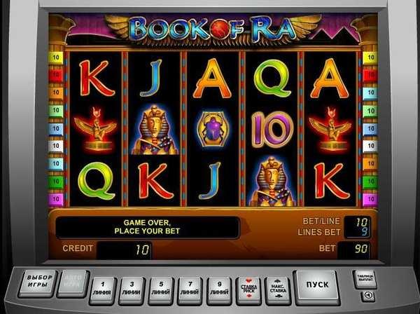 Игровые автоматы онлайн играть за вертуальную валюту детские игровые автоматы атракционы продажа курск