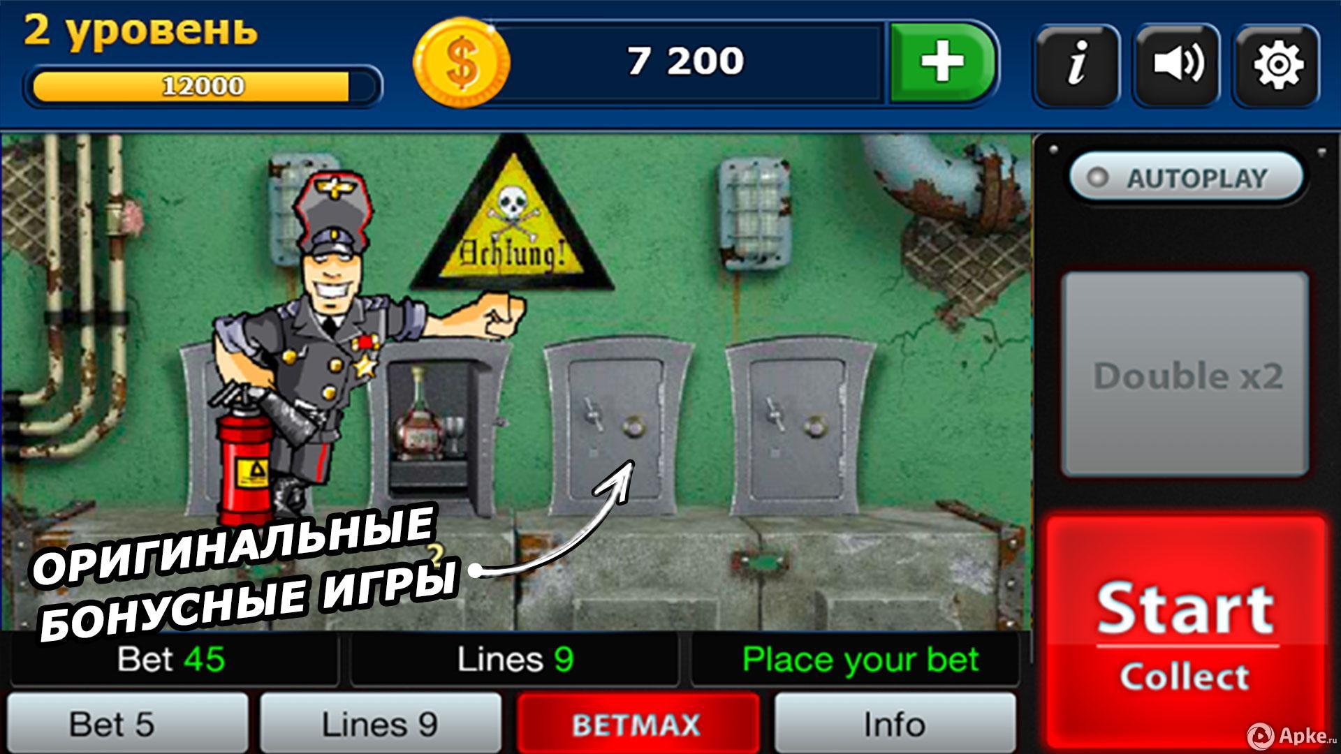 игра автоматов онлайн бесплатно без регистрации вулкан