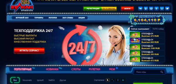 Особенности и разновидности игровых автоматов в казино Вулкан