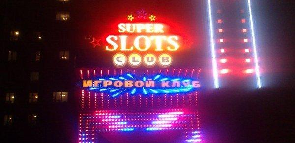 14989_Super_Slots_Club