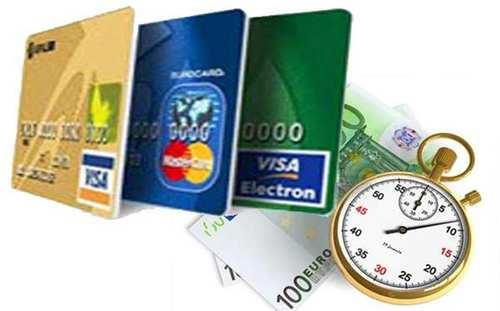 Zajmy-na-kreditnuyu-kartu-onlajn-1