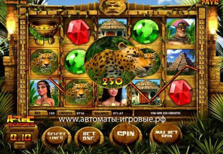 Вдвойне, Сокровища Автомат Ацтеков Игровой молчании