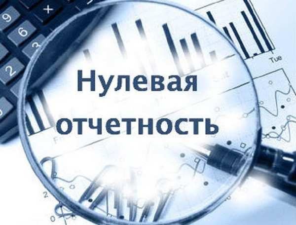 biznesu_pridetsya_sdavat_v_statistiku