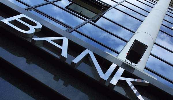 kak-stat-vip-clientom-banka