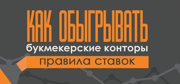 kak_obygryvat_bk