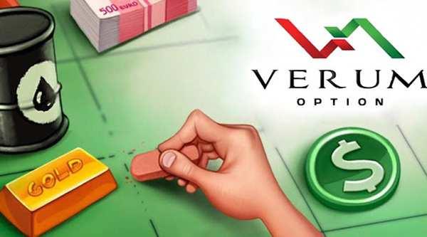 otzivi-Verum-Option