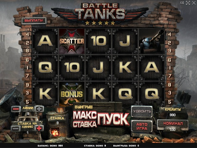 battle-tanks-slot