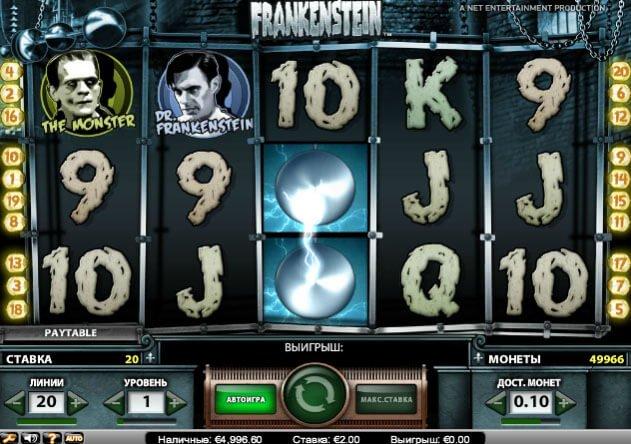 frankenstein-bonus