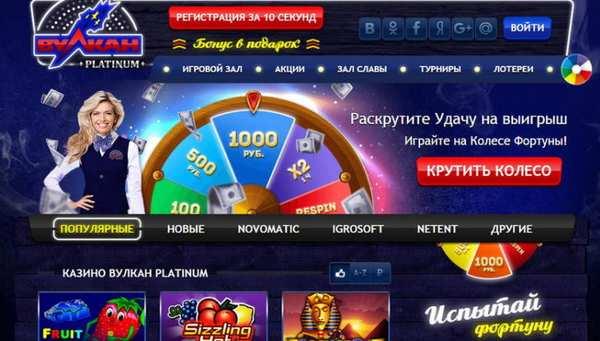 kazino-platinum