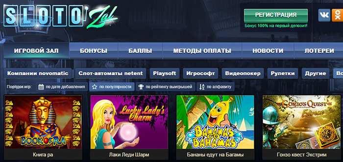 slotozal-games