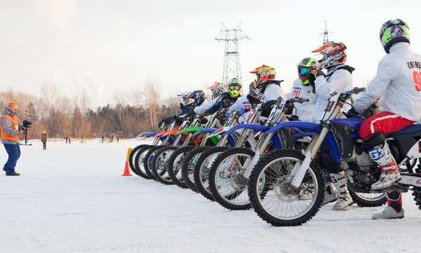 moto school