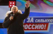 Названы причины поствыборного снижения доверия к Путину