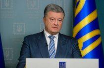 Порошенко введет санкции против России за инцидент в Черном море