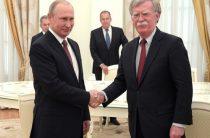 Советник Трампа по нацбезопасности Болтон: президент задаст Путину острые вопросы