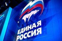 «Единая Россия» поддержит региональные НКО