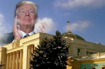 Рада накажет депутатов гривной из-за завтрака у Трампа