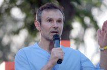 Вакарчук предложил сажать за сепаратные переговоры с Россией