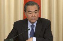 Китай назвал партнерство с Россией «непоколебимым как гора»