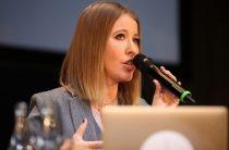 Смерти подобно: Собчак выступит за отмену закона о гей-пропаганде