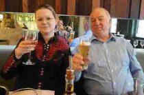 Новые подробности в деле отравления Скрипаля: яд привезла его дочь