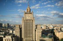 Россия предупредила Запад: Не играйте с огнем в Идлибе