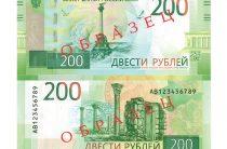 Ни наш, ни ваш: Киев запретил российские деньги с Крымом