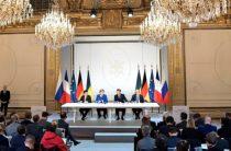 Киев провалил выполнение решений «нормандского формата»