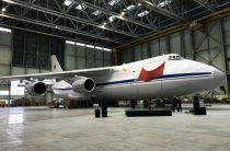 Девять огромных самолетов: в России возродили авиаполк времен войны