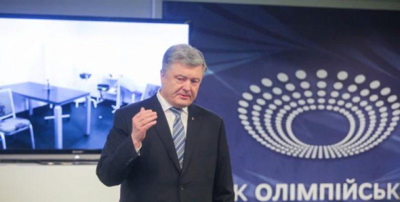Для дебатов Зеленского и Порошенко нашли новое место