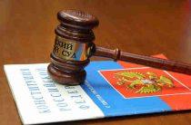 В послании Путина заметили нарушение Конституции