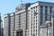 Госдума приняла законы о поддержке граждан и бизнеса в условиях пандемии