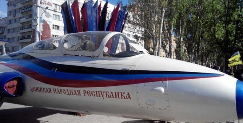 СМИ: Референдум в Донбассе не предполагает «крымского сценария»
