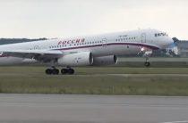 Путин послал за пассажирами «ВИМ-Авиа» самолеты своего отряда