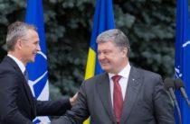 Украина стала аспирантом в НАТО