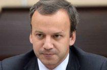 Путин предупредил Дворковича: «Слишком перегружены?»